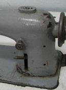 ремонт рычага закрепки на швейной машине 22 класса