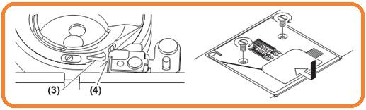 установка горизонтального челнока в швейную машину