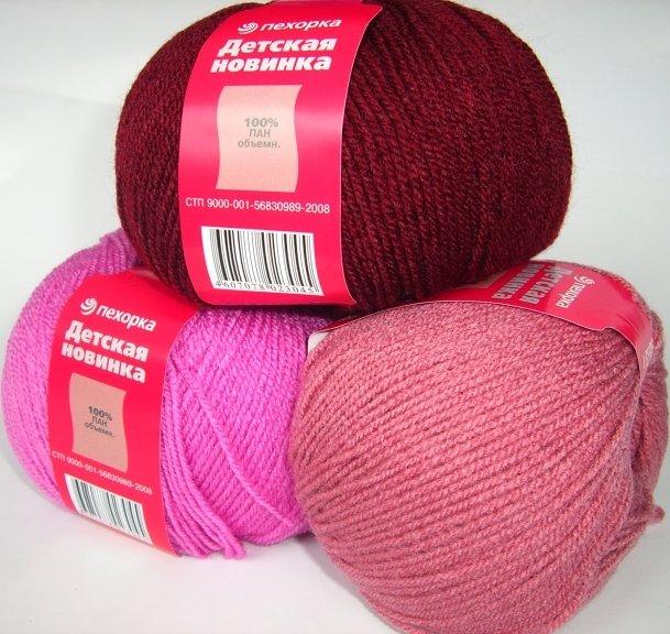 пряжа для ручного и машинного вязания